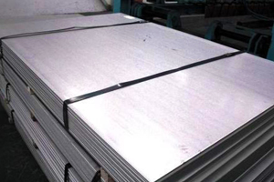 Plate & Structural scrap buyers chennai